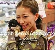 加藤ミリヤ/Love me, i love you