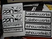 takebo works( ̄m ̄〃)