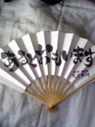 全日本おもしろ扇子の会