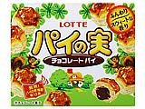 ★Love‐ハリのあるパイの実★