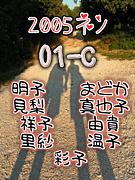1C★9's