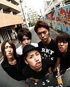 †ONE OK ROCK 中国地方支部†