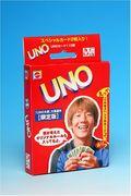 日本代表UNOサークル