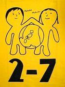 はっちゃけ2の7