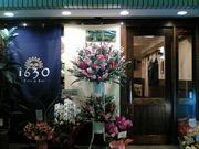 上板橋 Cafe&Bar 1630