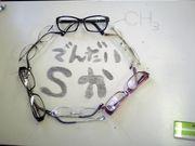 でんだいS科φ 2006 enrolled