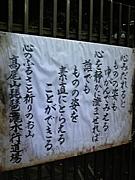 ソフィア枝川家族