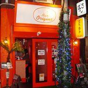 Bar Origins