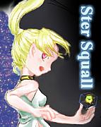 PBM『Ster Squall』