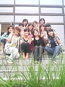 19-GEION