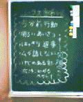 ♪♪栃女コーラス部@95-04♪♪