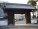 愛媛県立西条高等学校