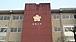 前橋市立第二中学校 79~80'S