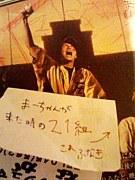 09年慶應・文チャイ語21組コミュ