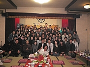 茨城県立境高校H10年度卒同窓会