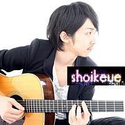 shoikeue