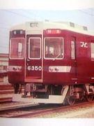 阪急電車6300系