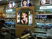 化粧品専門店