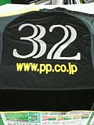 PP.com