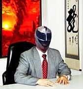 ジゴクレコードジャパン