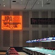 JPA -ビリヤード-