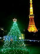 プリンス・パークタワーの公園