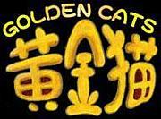 ゴールデン キャッツ