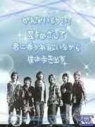 星をめざして and more☆゜+