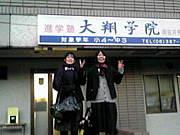 妹尾マンloveCクラス