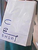 CET SHOP 05