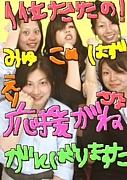 文32☆F5