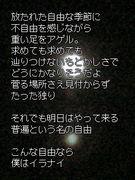 +悩める子羊ちゃん+