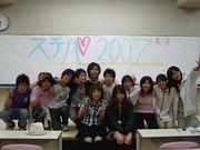 We♡STAGE@11thKODAIRAfes
