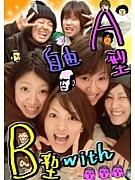 ☆B型WithA型☆