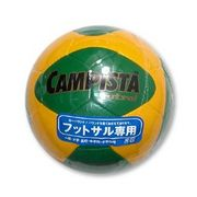蹴球 ☆フットサル☆