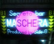 segreto bar MASCHERA(跡地)