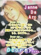 Janne Da Arc☆Land