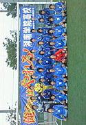 湘南学院サッカー部