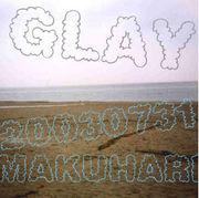 2003年GLAYDAY幕張花火集会