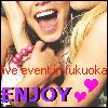 enjoy♪