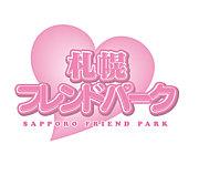 new札幌フレンドパーク
