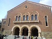 2011年度一橋大学5クラ