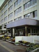 秋田県立衛生看護学院