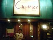 イタリアン Caprice