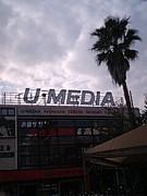 ユーメディア!ウメダ!梅田!