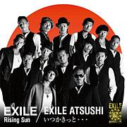 EXILE Rising Sun