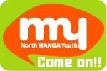 北海道MANGA YOUTH