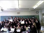 壱E磯田組