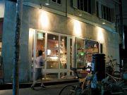 東京チャリンコ夜カフェ部