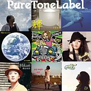 Pure Tone [BIGMADE MUSIC]